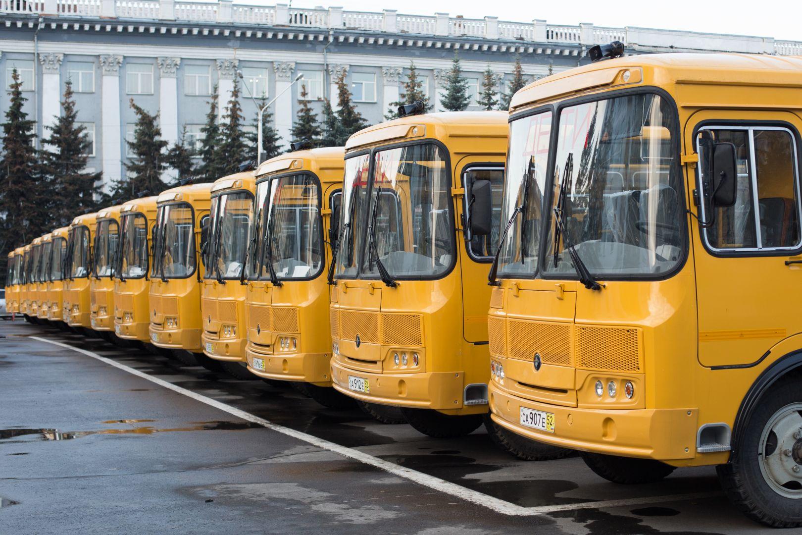 Кузбасские школы получили новые автобусы