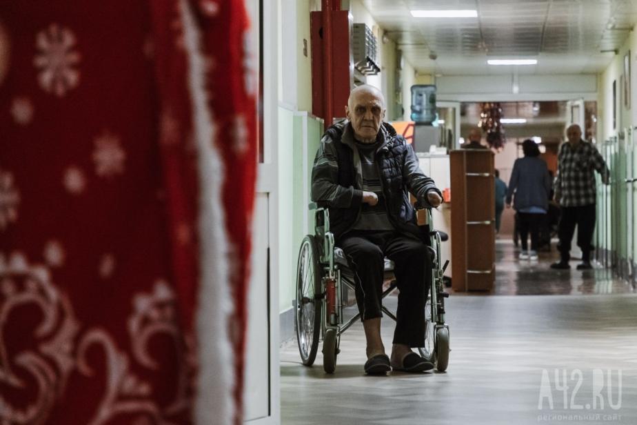 Дом престарелых вишне юмор о работниках дома престарелых