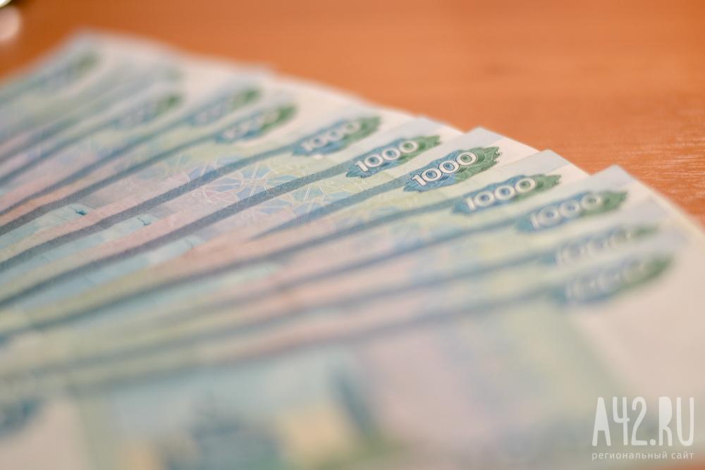 Прежний работник КузГТУ признан взяточником иоштрафован на2,5 млн руб.
