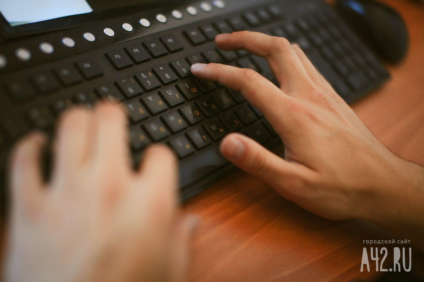 Суд удовлетворил иск «ВКонтакте» изапретил использовать данные пользователей соцсети