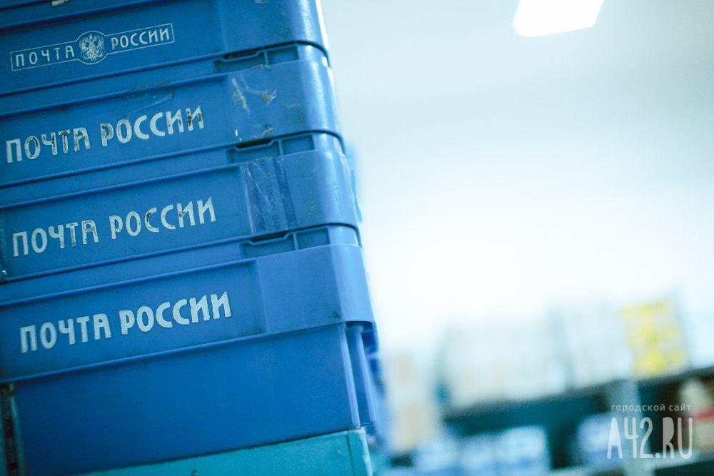 «Почта России»: Почтальона, хранившего усебя 2 тонны заявлений, уводили