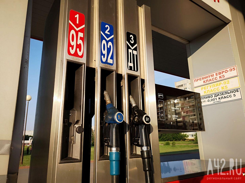 Розничные цены набензин закончили расти всамом начале июня— МинэнергоРФ
