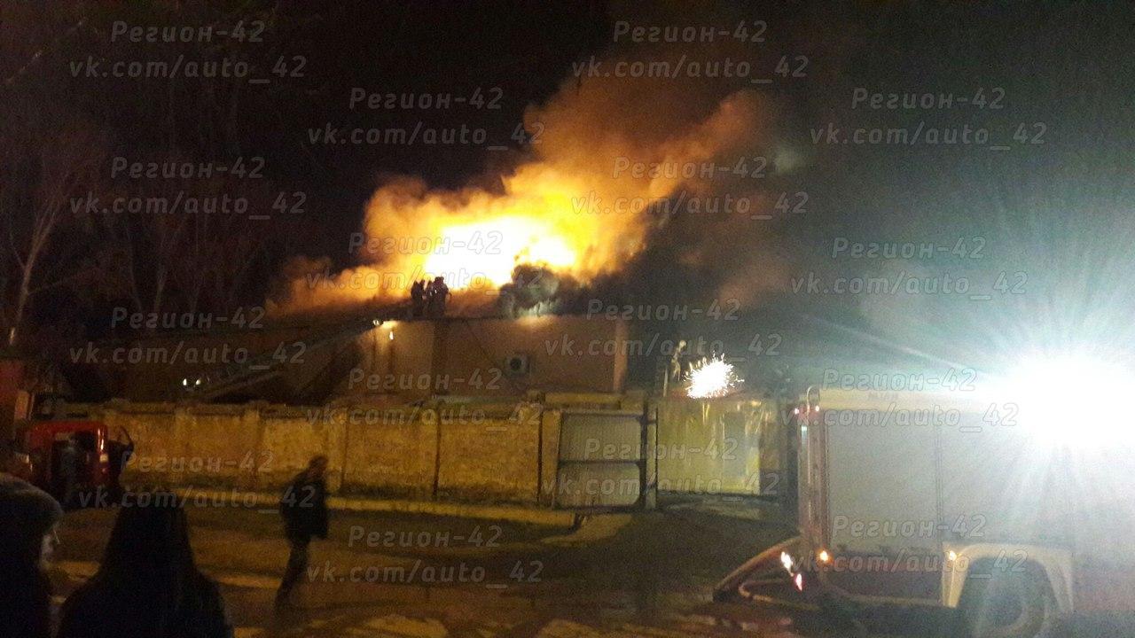 ВКемерове горел склад пивзавода наплощади 700 «квадратов»