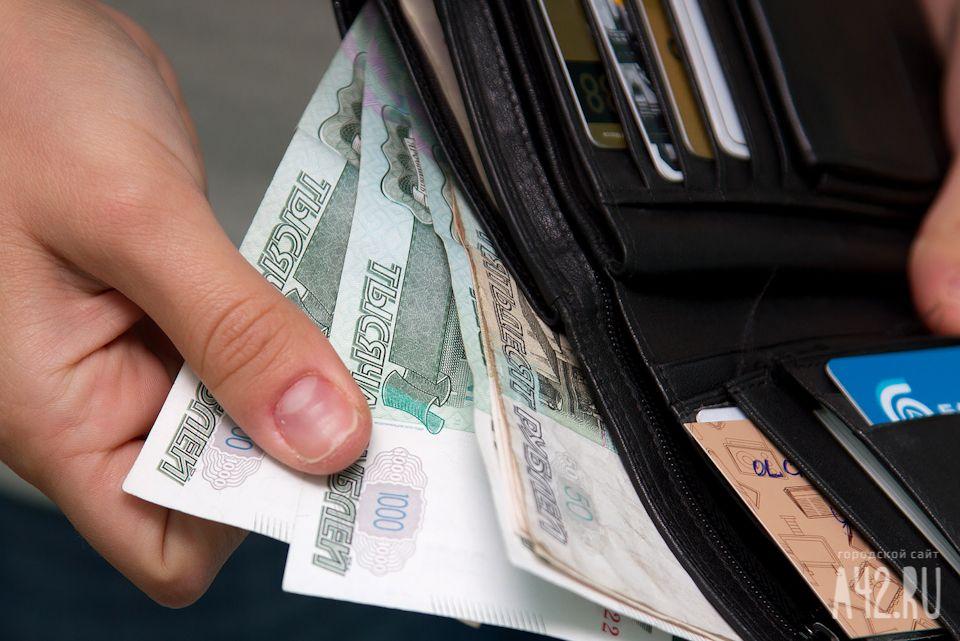 Россиянам для счастья нужно 184 тыс. руб.