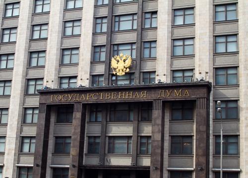 Государственная дума приняла закон оСМИ-иностранных агентах