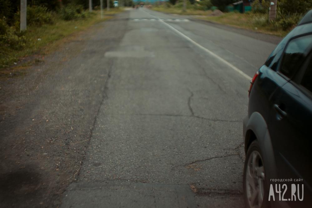 Суд обязал администрацию кузбасского поселения отремонтировать дорогу