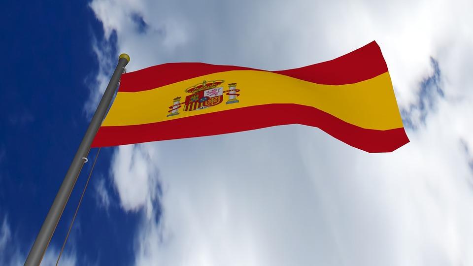Испанский визовый центр откроется вКемерово
