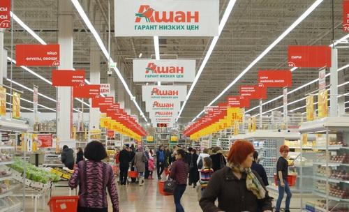 Компания «Мария-Ра» планирует построить сооружение  для «Ашана» вКемерове