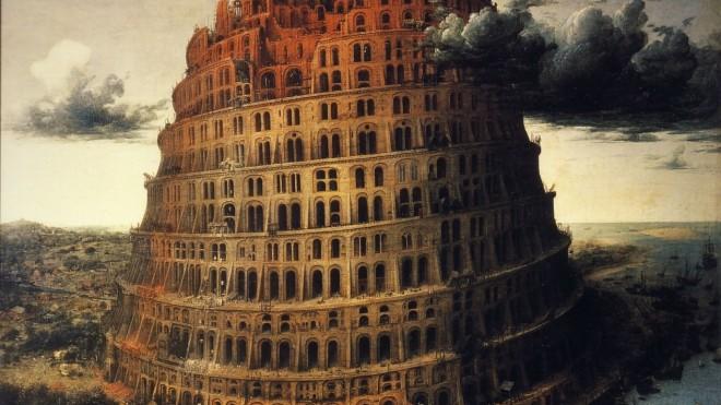 В Великобритании лингвисты сняли фильм на мертвом языке Вавилона