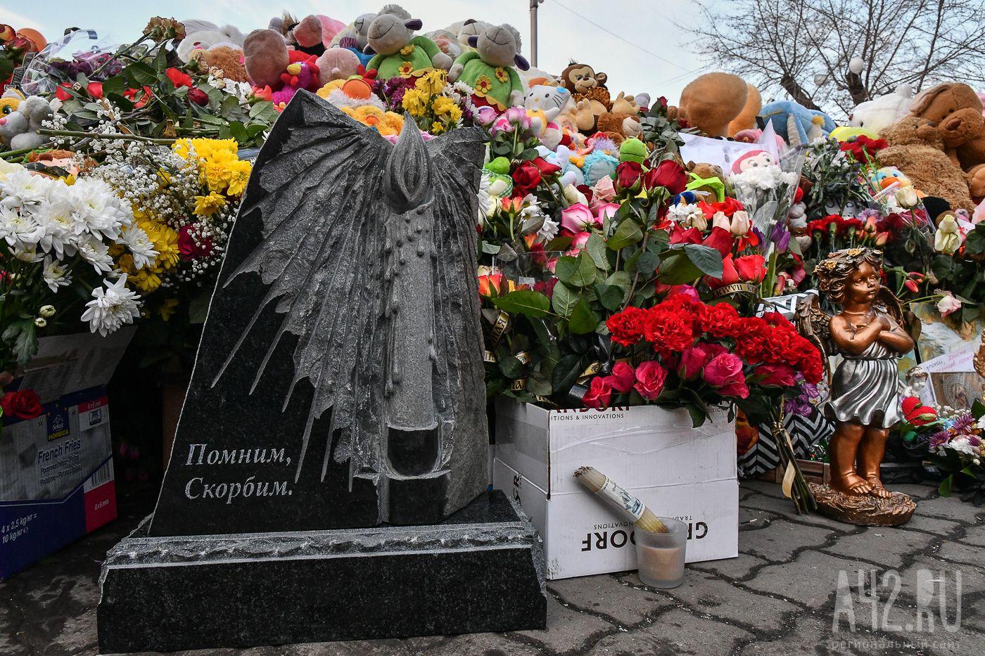 Росгвардия выявила подделку контракта «Зимней вишни» сЧОП