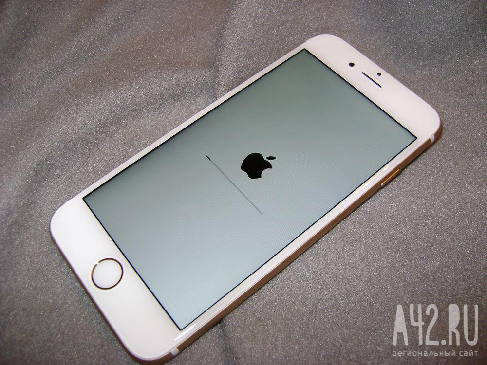 Кемеровчанин отсудил практически 200 тыс. руб. занеисправный iPhone