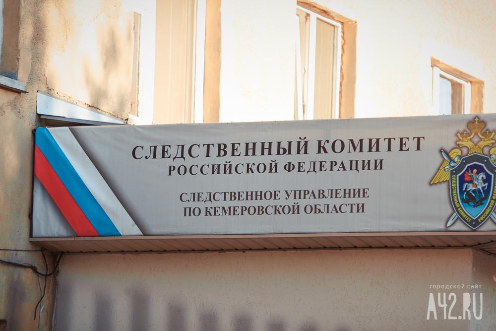 Подростка подозревали ворганизации убийства родителей гвоздодером вКузбассе