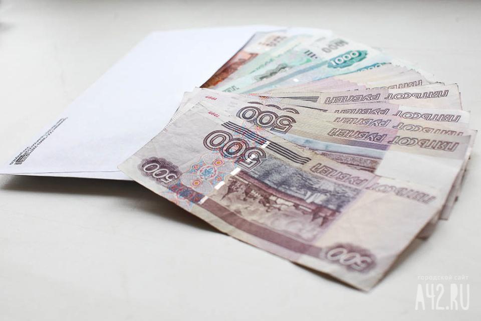 Средняя заработная плата вКузбассе за10 месяцев составила практически 32 000 руб.