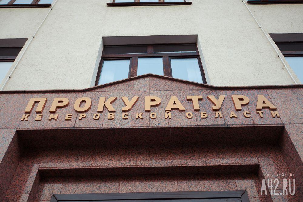 Работодатели не выплачивали заработную плату 129 подросткам вКузбассе