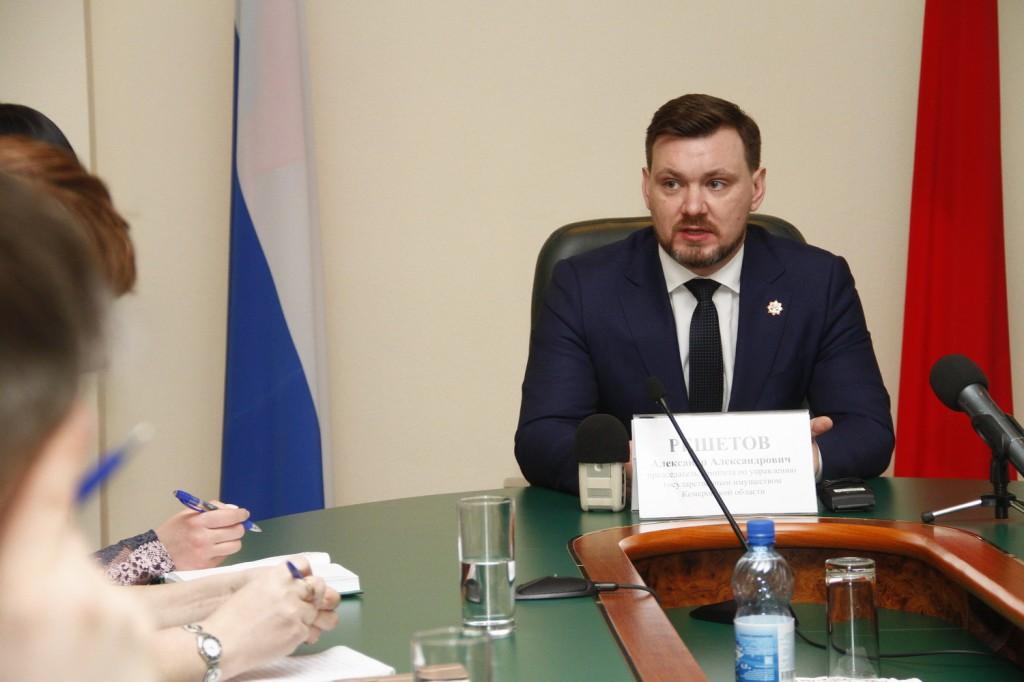 Председатель комитета поуправлению госимуществом Кузбасса ушел вотставку
