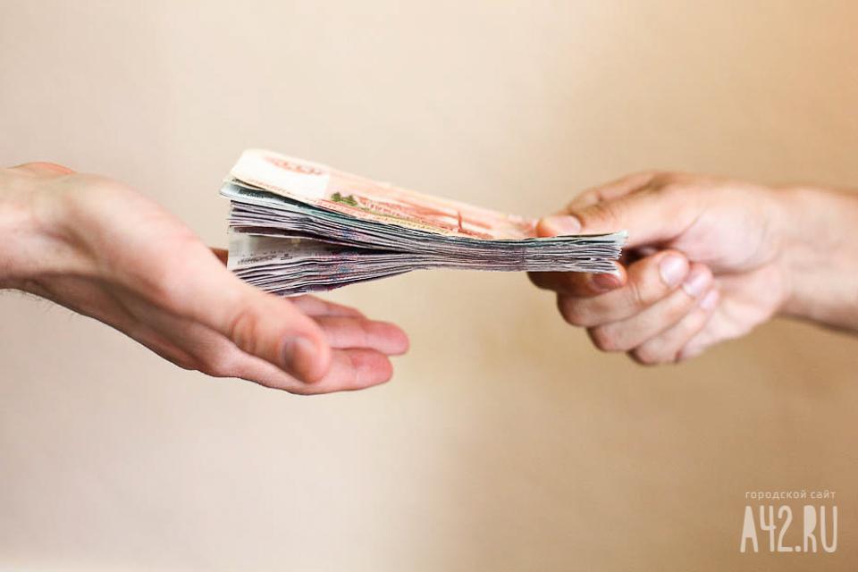 Упациентов психбольницы вКемерове похитили сосчетов 1,6 млн руб.