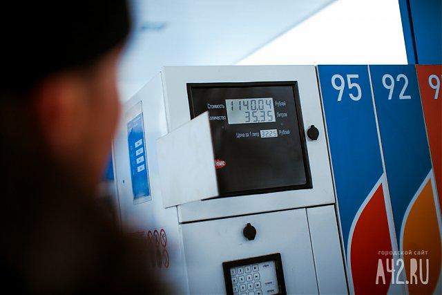 ВСаратовской области упал вцене  бензин— специалисты