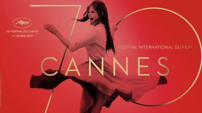 В Каннах стартует 70-й международный кинофестиваль
