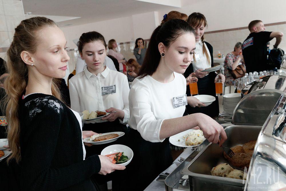 Разделением детей на«бедных» и«богатых» векатеринбургской школе заинтересовалась генпрокуратура