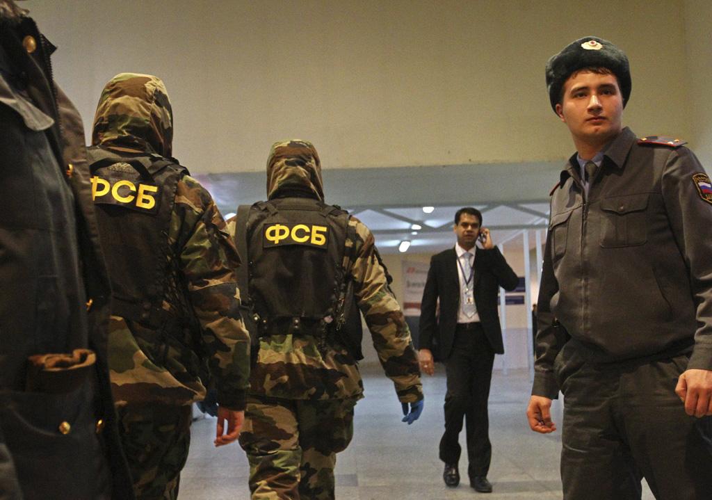 ФСБ рекомендовала остановить работу учреждений вовремяЧМ