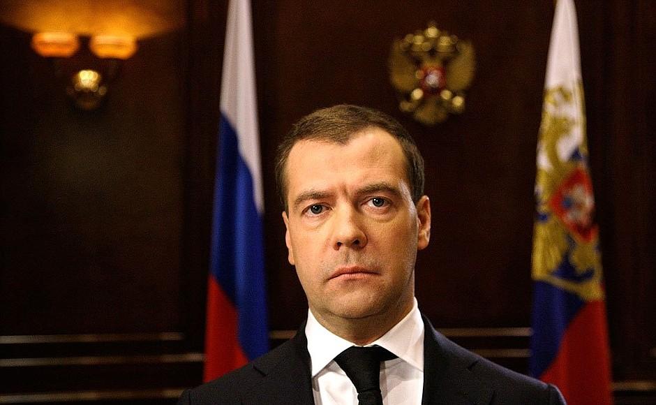 Медведев: Международный терроризм можно одолеть только общими усилиями
