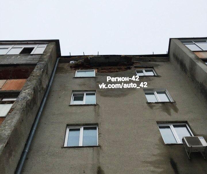 ВКемерово уодного издомов начала рушиться стена