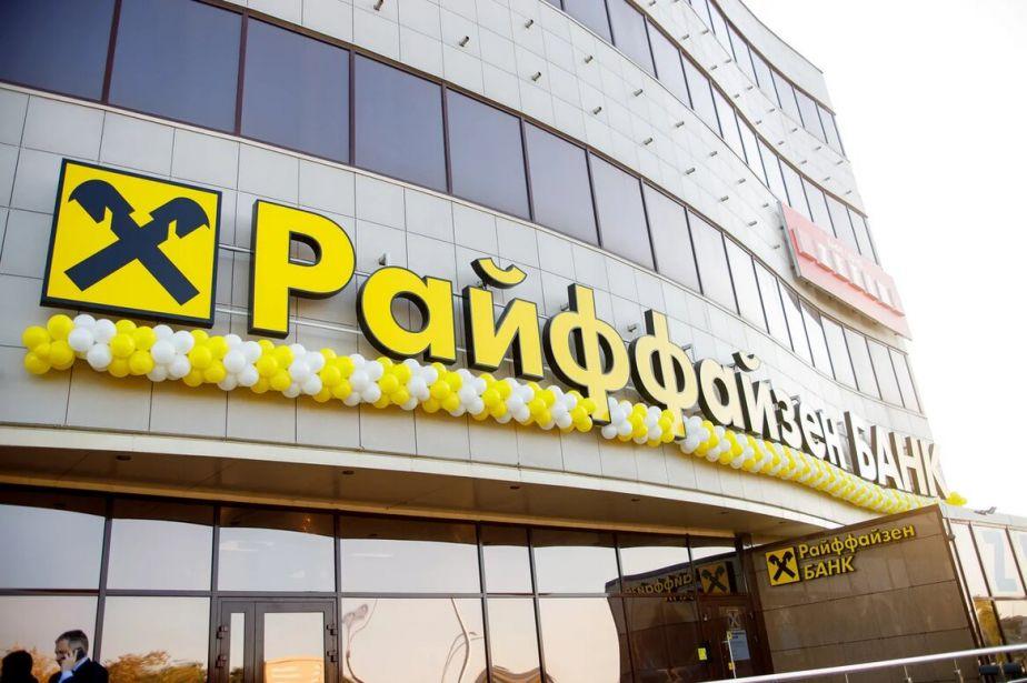 кредиты для малого бизнеса в калининграде почта банк кредит первый почтовый условия