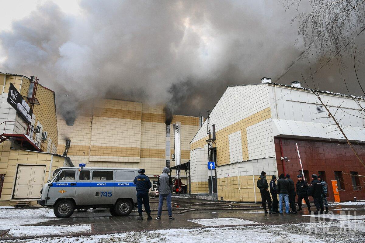 СКпопросил очевидцев начала пожара вкемеровскомТЦ поделиться информацией