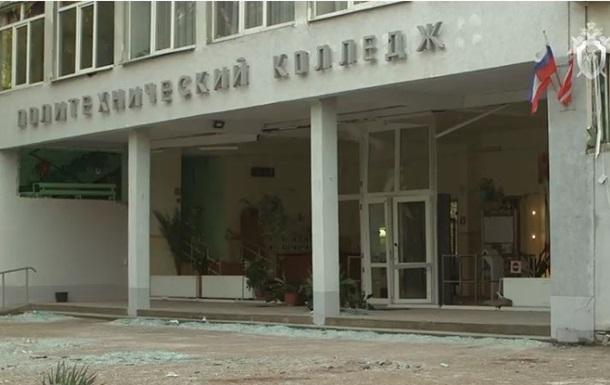 После трагедии политехнический колледж вКерчи возобновил работу