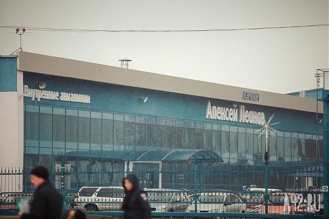 Туман помешал трём самолётам из столицы приземлиться вКемерове