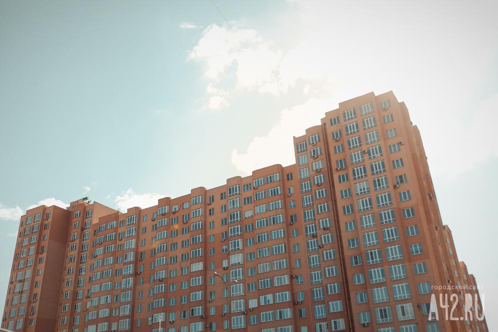 ВКузбассе упала вцене аренда однокомнатных квартир
