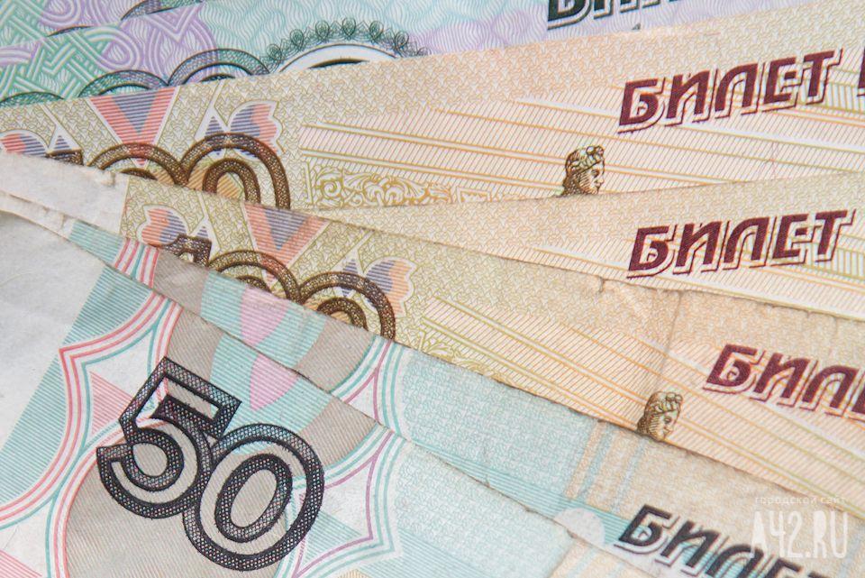 Ради свадьбы заграницей жительница Кузбасса оплатила долг в100 тыс.