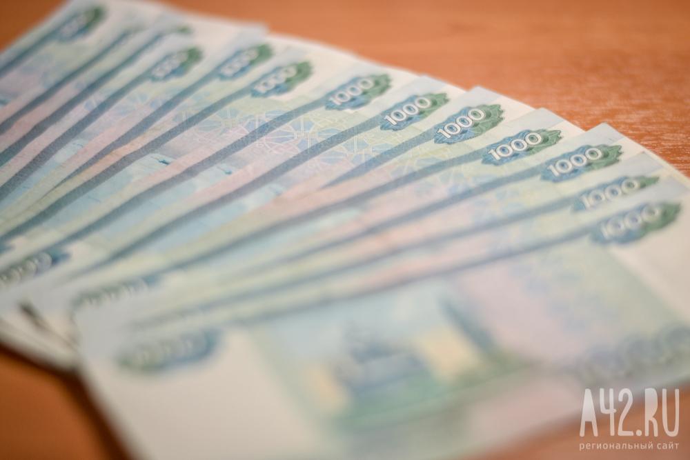 На1,5 млрд. руб. вырос недостаток кузбасского бюджета