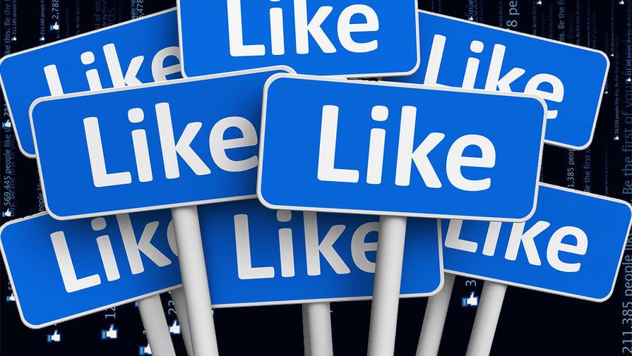 Супруга избила петербуржца залайки другим женщинам в социальных сетях
