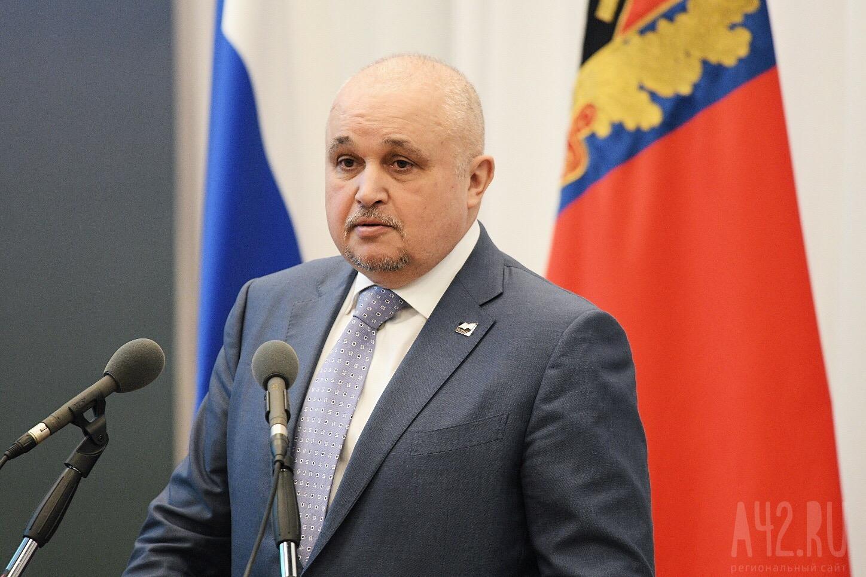 Губернатор Кузбасса предложил сделать исполнительный комитет угольщиков РФ