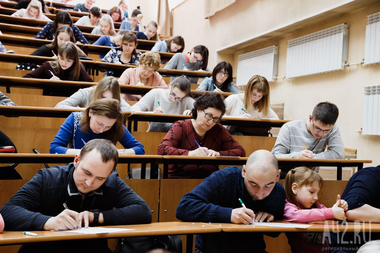 «Большой этнографический диктант» проведут вПсковской области
