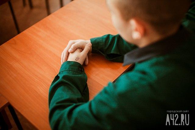 Кузбассовца осудили засекс с 2-мя девочками-подростками