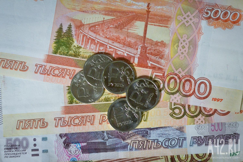 Русские чиновники назвали свои заработной платы заниженными для привлечения наилучших работников