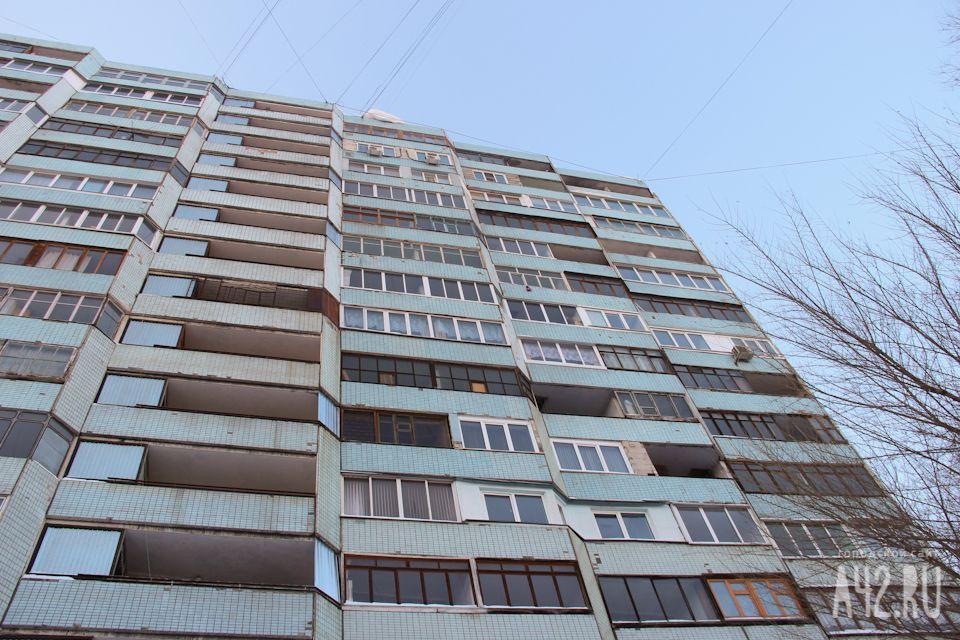 ВКемерове увеличились цены навторичное жильё