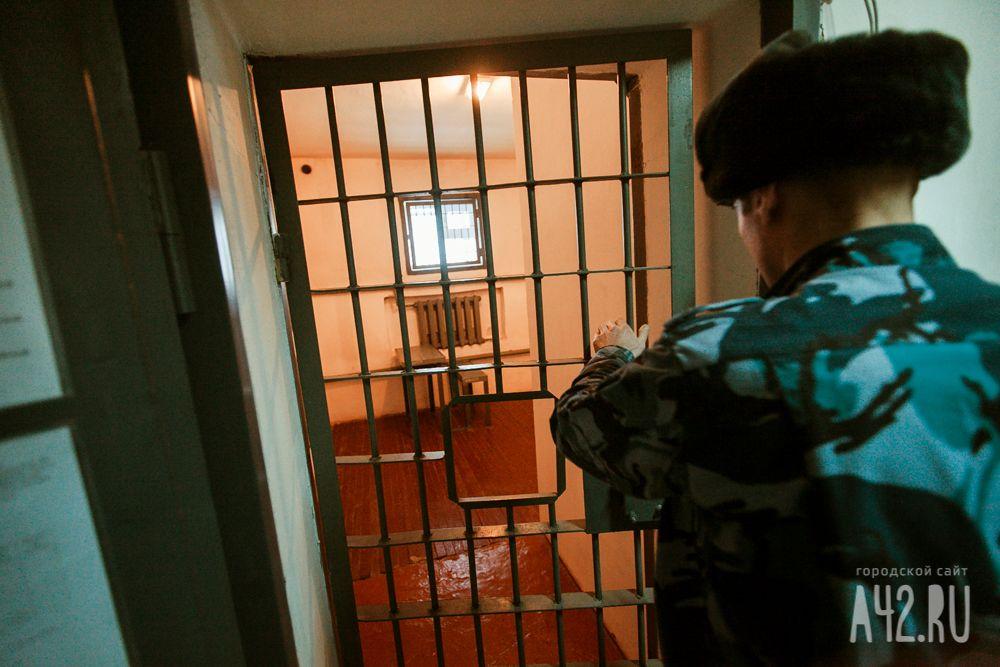 СКР заинтересовался информацией обизбиении заключенных вКузбассе