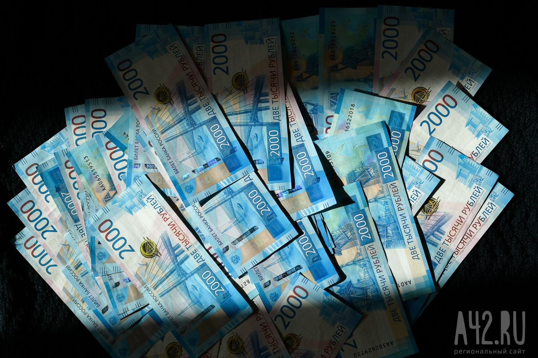 деньги в долг кемерово