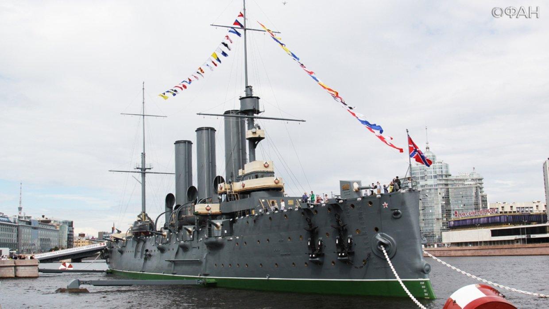 Литовец пытался захватить крейсер «Аврора», чтобы выпустить снаряд поЗимнему дворцу