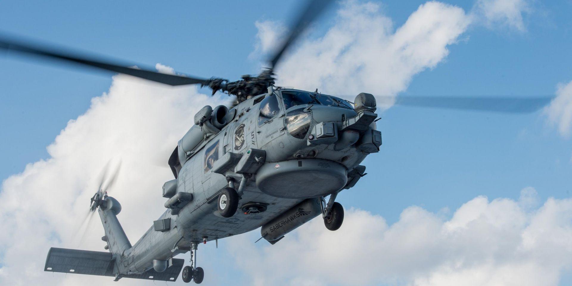 ВТихом океане разбился военный вертолет США