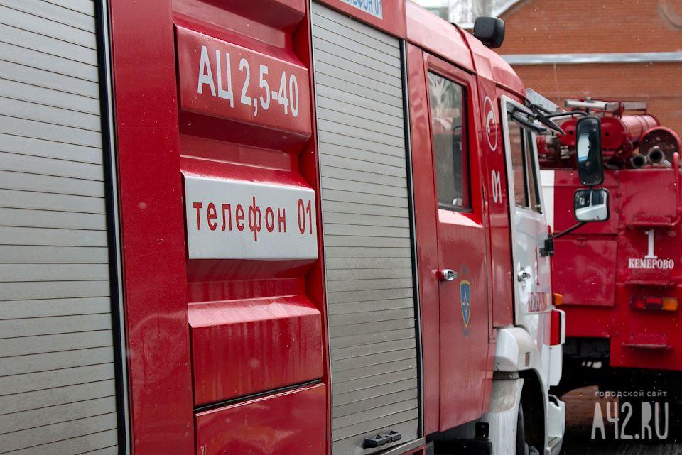 Вцентре Кемерова произошёл сверепый пожар вжилом доме