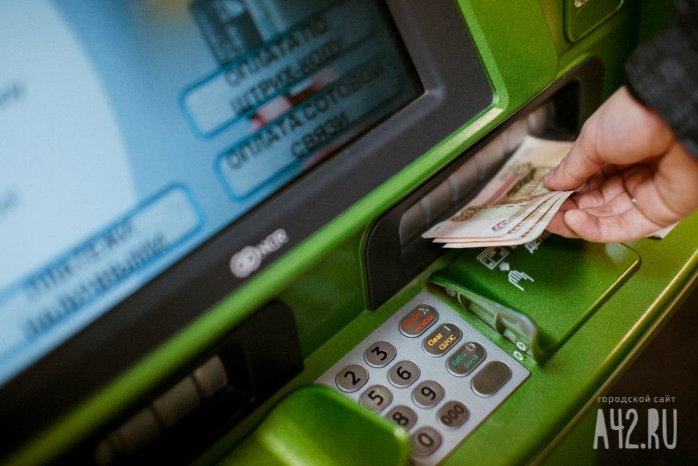 Взломщики забрали практически 10 млрд руб. — Банкоматы под угрозой