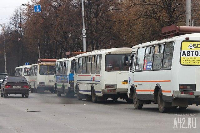 Как будет работать транспорт вКемерове намайские праздники