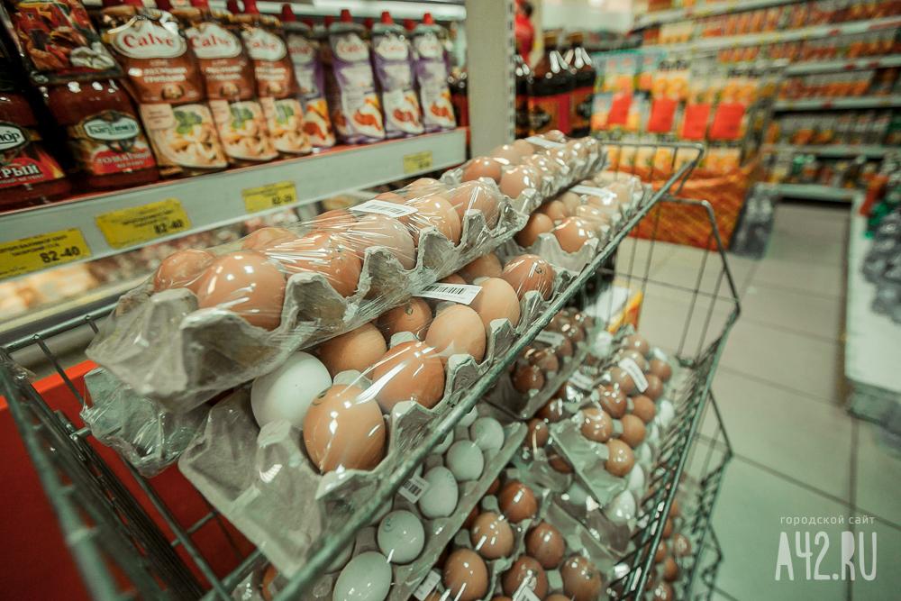 В магазинах России появились упаковки с девятью яйцами