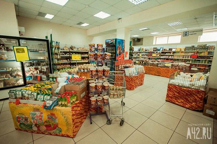 Ведомства поддержали идею запрета навозврат нераспроданных продуктов