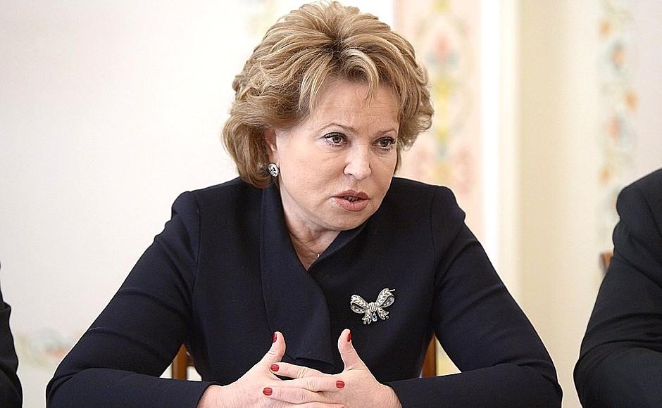 Матвиенко награждена Орденом Республики Сербской