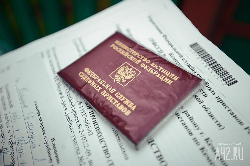 Россиянам запретят выезжать заграницу, ежели они задолжали 30 тыс. руб.
